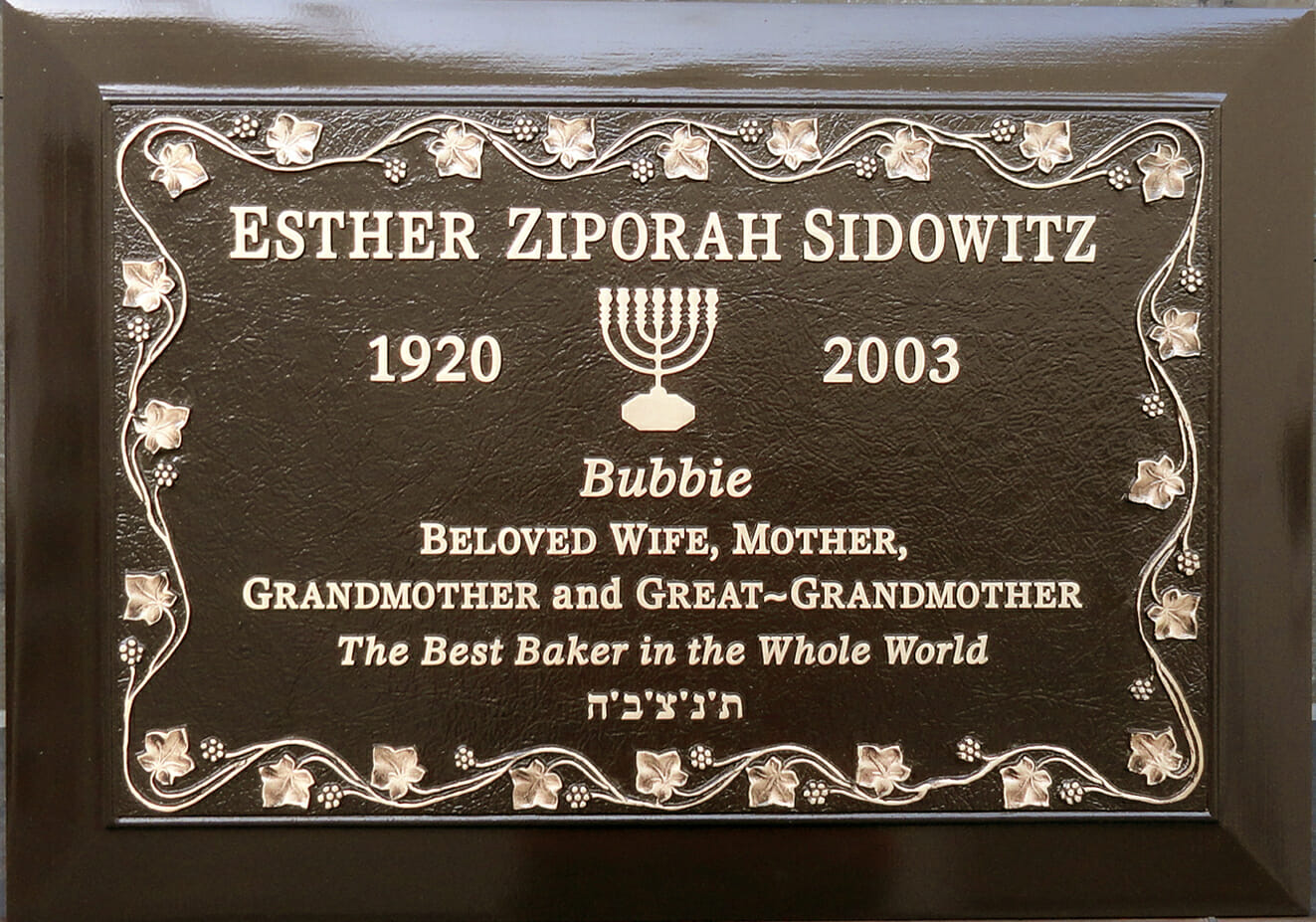 Sample memorial Tablet Esther Sidowitz