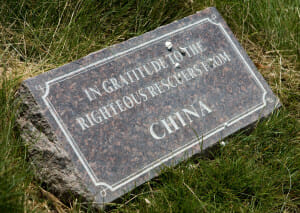 """illustration of tablet dedicated to China - """"In gratitude to the righteous rescuers from CHINA"""