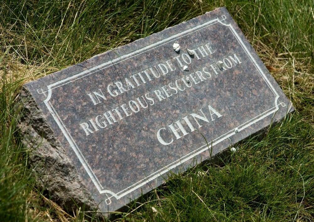 "illustration of tablet dedicated to China - ""In gratitude to the righteous rescuers from CHINA"