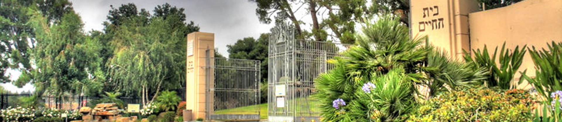 Entrance Gates at Mount Sinai Hollywood Hills A special place for Jewish Funeral Customs