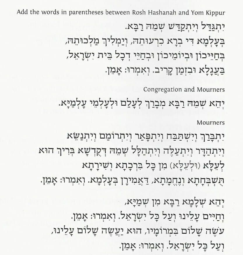 The Mourners Kaddish in Aramaic