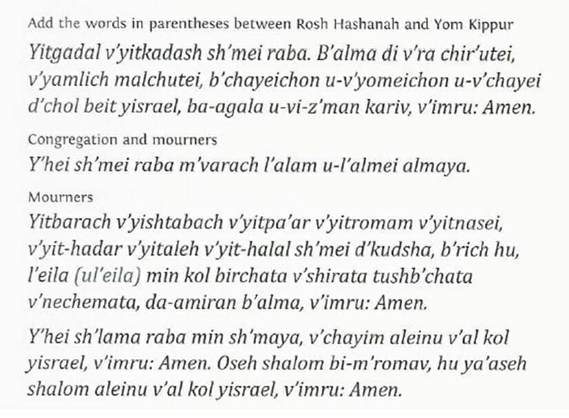 The Mourners Kaddish Transliteration to English