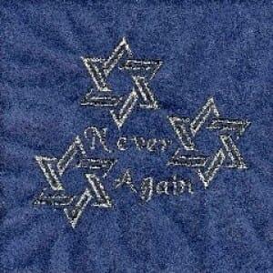 From Hadassah