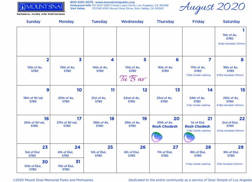 photo regarding Printable Jewish Calendar called 5780 HEBREW CALENDAR - Mount Sinai Memorial Parks and Mortuaries