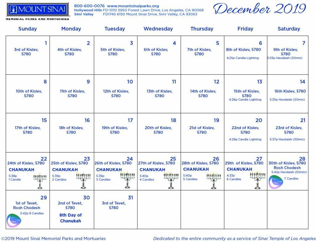Mount Sinai Jewish Calendar December 2019