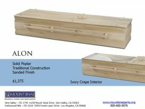 Alon Casket $1,375, Solid Poplar Traditional Construction; Sanded Finish; Ivory Crepe Interior