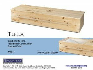 Tefila Casket $995, Solid Knotty Pine Traditional Construction; Sanded Finish; Ivory Cotton Interior