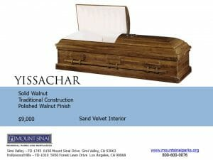 Yissachar Casket $9,000 Solid Walnut, Traditional Construction, Polished Walnut Finish